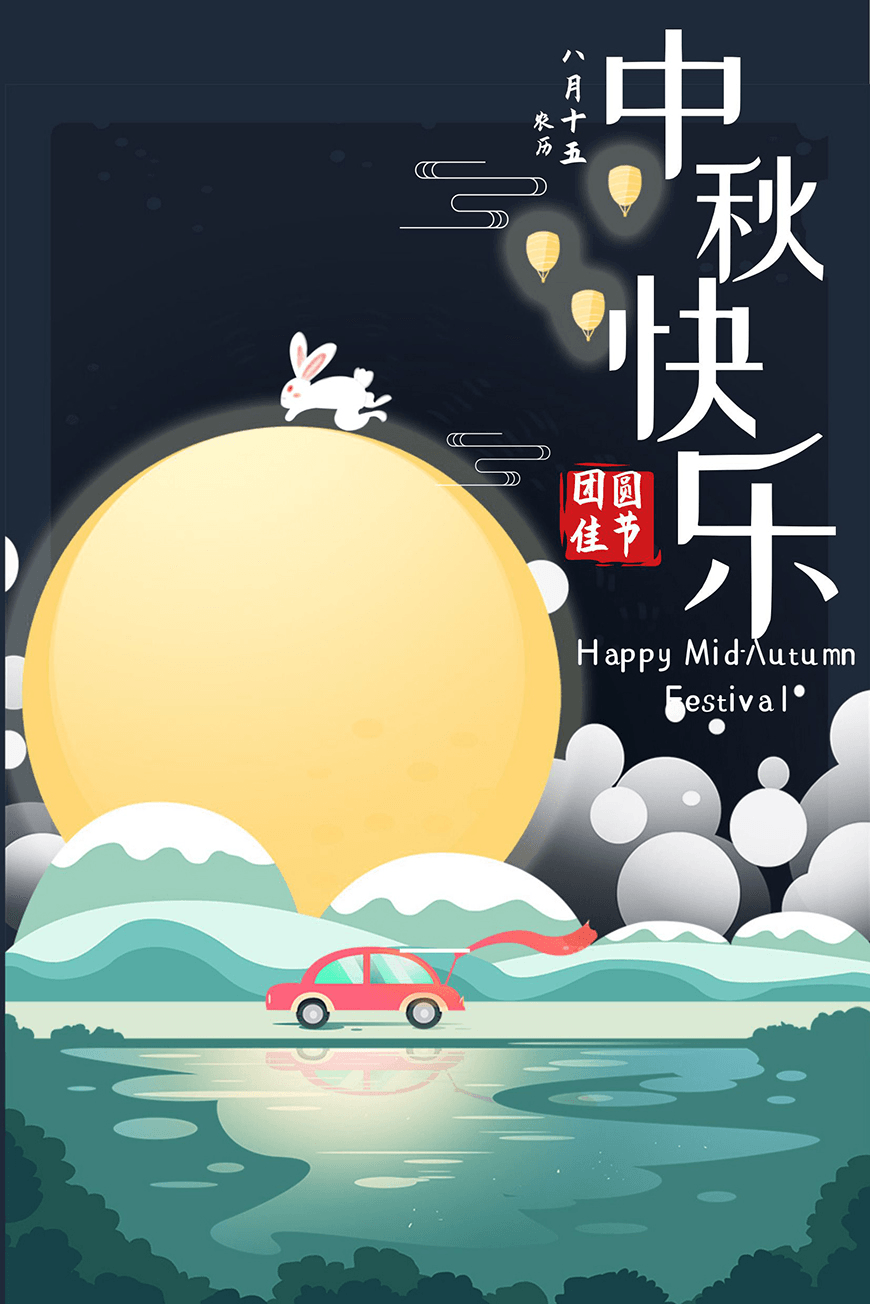 免费字体下载!创新前卫的中文字体-站酷小薇LOGO体