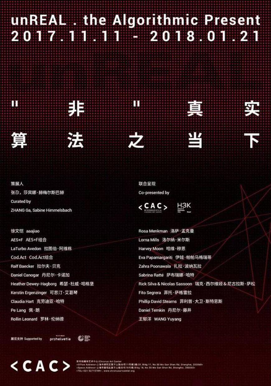 免费字体下载!拥有3种字形样式7种字重的中文字体-思源真黑体