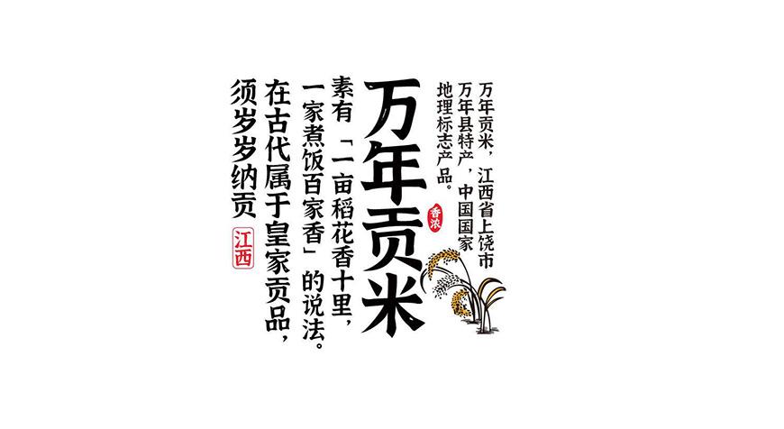 免费字体下载!一款拥有自然美感的手写楷体-江西拙楷体